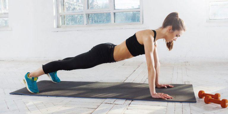 Best Indoor Body Weight Workout Routine